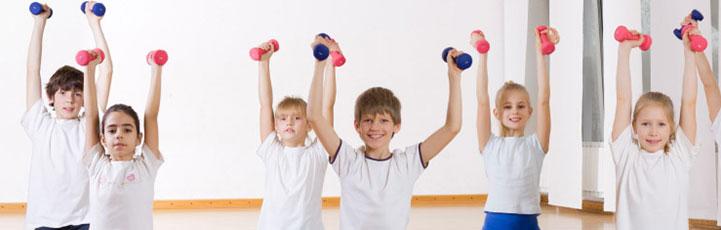 Детский-фитнес