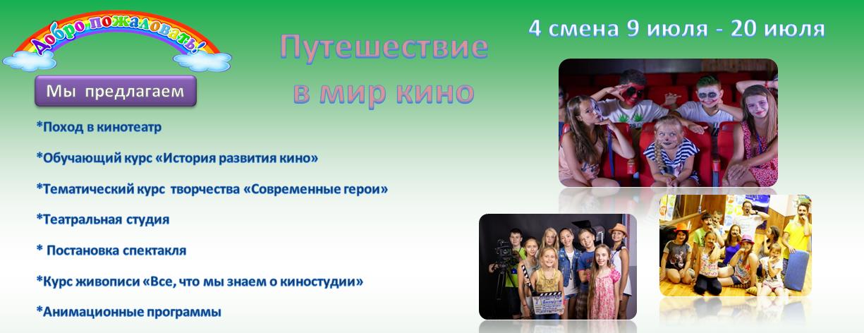 umka-club
